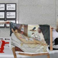Park supporters destroy satirical nude painting of her outside parliament