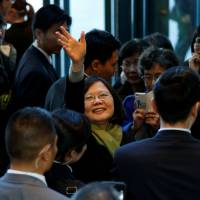 Taiwan ex-premier to attend Trump inauguration amid questions over 'one-China' policy