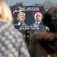 NATO, Russia, Merkel, Brexit: Trump unleashes broadsides on Europe