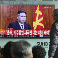 Kim feared as most dangerous, Trump as unpredictable as options against Pyongyang nuke threat elude