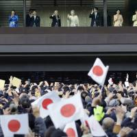 Emperor Akihito, Empress Michiko and other members of the Imperial family wave to well-wishers at the Imperial Palace during a New Year's public appearance on Jan. 2.   KYODO