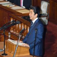 Abe kicks off Diet session with vow to strengthen U.S. military alliance
