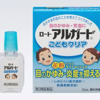 As pollen season looms, products for dealing with allergies selling well across Japan