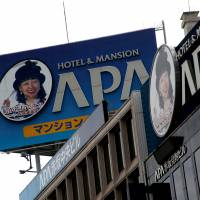 Tourism industry braces for fallout from Apa's Nanking Massacre denial book