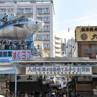 Tsukiji's fish wholesalers may be leaving but Showa Era outer market here to stay