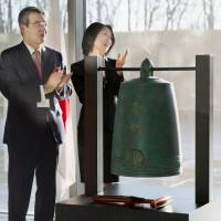 Tokyo donates 'Peace and Justice Bell' to ICC at the Hague