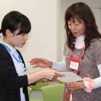 Aichi nursing school teaches students how to feign senility to improve care for dementia patients