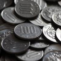 ¥50, ¥100 coin designs unchanged for half century