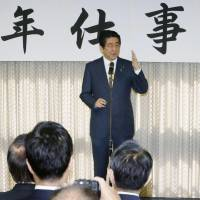 Prime Minister Shinzo Abe delivers New Year greetings to LDP members at party headquarters in Tokyo on Wednesday.   KYODO
