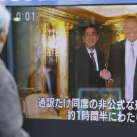 News about a meeting between Prime Minister Shinzo Abe and U.S. President-elect Donald Trump was all over the media on Nov. 18. | KYODO