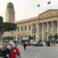 Cairo University to open new institute for Japan studies