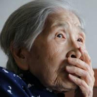 Redefining people aged 65 to 74 as capable of leading active social lives and supporting society would create a vibrant aging society, the Japan Gerontological Society and the Japan Geriatrics Society said. | ISTOCK