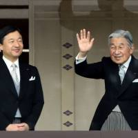 Emperor Akihito waves to well-wishers beside Crown Prince Naruhito during their new year greetings in Tokyo, Jan. 2, 2015.  | AFP-JIJI