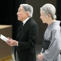 Emperor, Empress will not attend 3/11 disaster memorial service