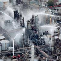 Evacuation order lifted as Wakayama refinery fire abates