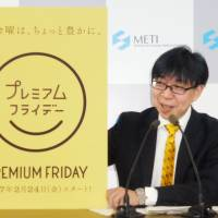 An official at the Ministry of Economy, Trade and Industry explains the Premium Friday campaign, in which companies will be urged to let their employees finish work early on the last Friday of every month. | KYODO
