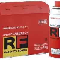 Nippon Gas recalling up to 5 million cook stove cassettes due to leak threat