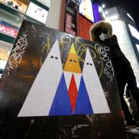 Japanese graffiti artist 281_Anti Nuke takes aim at Trump