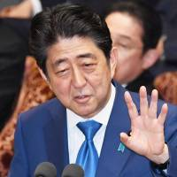 Letting kin back into Imperial fold should be option to preserve male succession: Abe