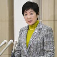 Koike unveils plans for cheaper, easier access to public records