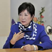 Koike says more scrutiny needed in Tsukiji market relocation