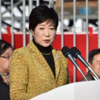 Tokyo Gov. Yuriko Koike tops list of up-and-coming celebrities in 2017