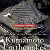 A local newspaper of Kumamoto Prefecture published online an English photo book showing damage from the major earthquakes that hit the region in April. | KUMANICHI PUBLISHING / VIA KYODO