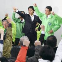 Ex-mayor expected to win re-election in Gifu city while appealing bribery conviction