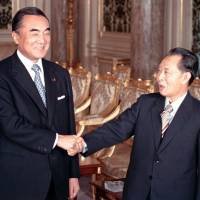 Chinese leader warmed to Japanese defense strength in 1980s, declassified records show