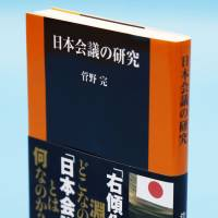 In rare move, court suspends publication of best-seller on Abe-linked conservative lobby group