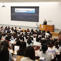 Nearly 400 students attended a four-day program in September at Kanda University of International Studies that aimed to educate them for participation in the 2020 Tokyo Olympics as language volunteers. | COURTESY OF KANDA UNIVERSITY OF INTERNATIONAL STUDIES