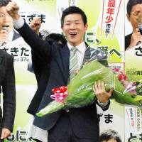 At 28, ex-Foreign Ministry official to be Japan's youngest mayor
