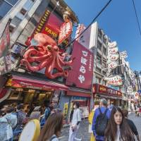 Record 9.4 million foreign tourists visited Osaka in 2016