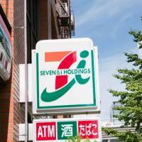 Seven & I Holdings offers an apology after a 7-Eleven store in Tokyo illegally docked the payment of a 16-year-old part-time worker after she took sick leave. | ISTOCK
