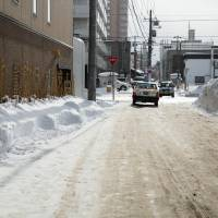 Sapporo website offers 'slipperiness forecasts' in winter to prevent accidents on streets and sidewalks