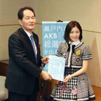 All-girl idol group AKB48 to launch sister group in Inland Sea region