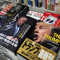 Books related to new U.S. President Donald Trump are stacked in a Tokyo bookstore. Sales remain lackluster compared with those released when former President Barack Obama took office in 2009. | SATOKO KAWASAKI