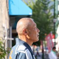 Japanese city to use vein data to identify lost dementia sufferers
