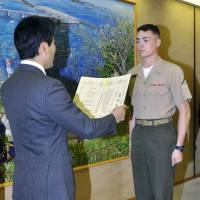 Yokosuka thanks rescuers, including U.S. servicemen, who helped after fatal car plunge