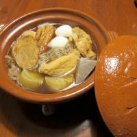'Oden': Japan's traditional winter fast food