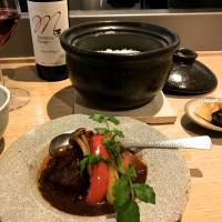Staple grain: The focus of all meals at Akomeya Chubo is rice, cooked in a traditional 'donabe' clay pot, here served with simmered wagyu beef cheek. | ROBBIE SWINNERTON