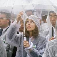 Caroline Kennedy's legacy in Japan will be her message of equality and reconciliation