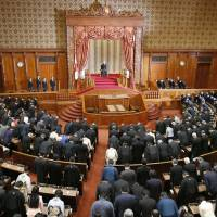 Imperial beginnings: Emperor Akihito makes his address at the opening ceremony of the 190th ordinary Diet session on Jan. 4, 2016. It was the first time that the Japan Communist Party officially attended the ceremony, despite its reservations about the Emperor presiding over the session.   KYODO