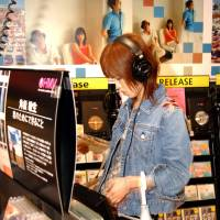 CD sales in Japan are continuing to decline. | BLOOMBERG NEWS