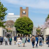 Minority report: Less than 20 percent of undergraduate students at the University of Tokyo are female. | ISTOCK