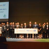 An event to promote 'Visit ASEAN@50: Golden Celebration' organized by the ASEAN-Japan Centre at the JATA Tourism Expo Japan 2016 in September | ASEAN-JAPAN CENTRE