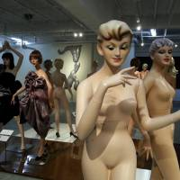 Mannequin History Exhibition