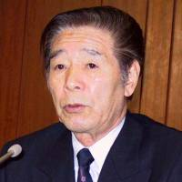 Japan hoop legend Kohama dead at 84