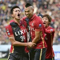 Kashima takes league and Emperor's Cup with 2-1 win over Kawasaki
