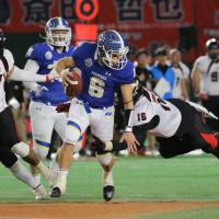 Kwansei Gakuin can't match Fujitsu's size, strength in Rice Bowl